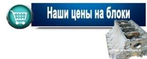 blok-cilindrov-kamaz-katalog