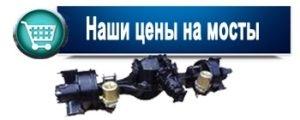 most-kamaz-katalog