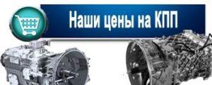 kpp-kamaz-katalog