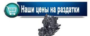 razdatka-kamaz-catalog