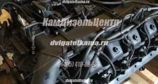 Двигатели КАМАЗ евро-4 740.602 740.612 740.622 740.632 740.662