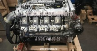 Двигатель КАМАЗ 740.55-300 Евро-3 ЯЗДА в наличии