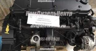 Двигатель Cummins 6ISBe-285 на КамАЗ (4)