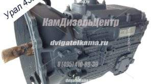 Коробка передач КамАЗ 141