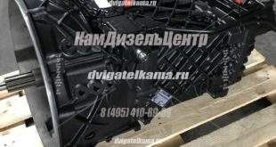 Коробка передач КамАЗ ZF 16S151